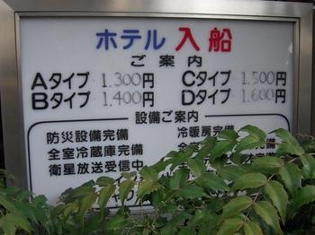 001 (12).jpg