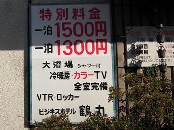 001 (14).jpg