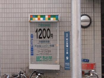 001 (15).jpg